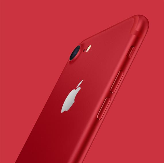 iphoene-7-red-special-edition